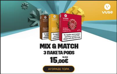 banner-mix-n-match-el